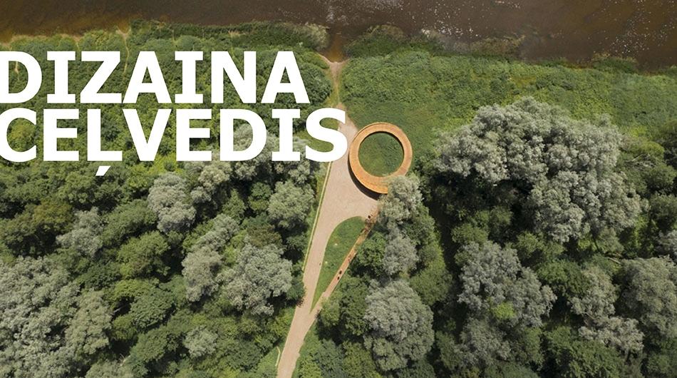 Galamērķis: DJA vides dizaina un arhitektūras objekti Latvijā